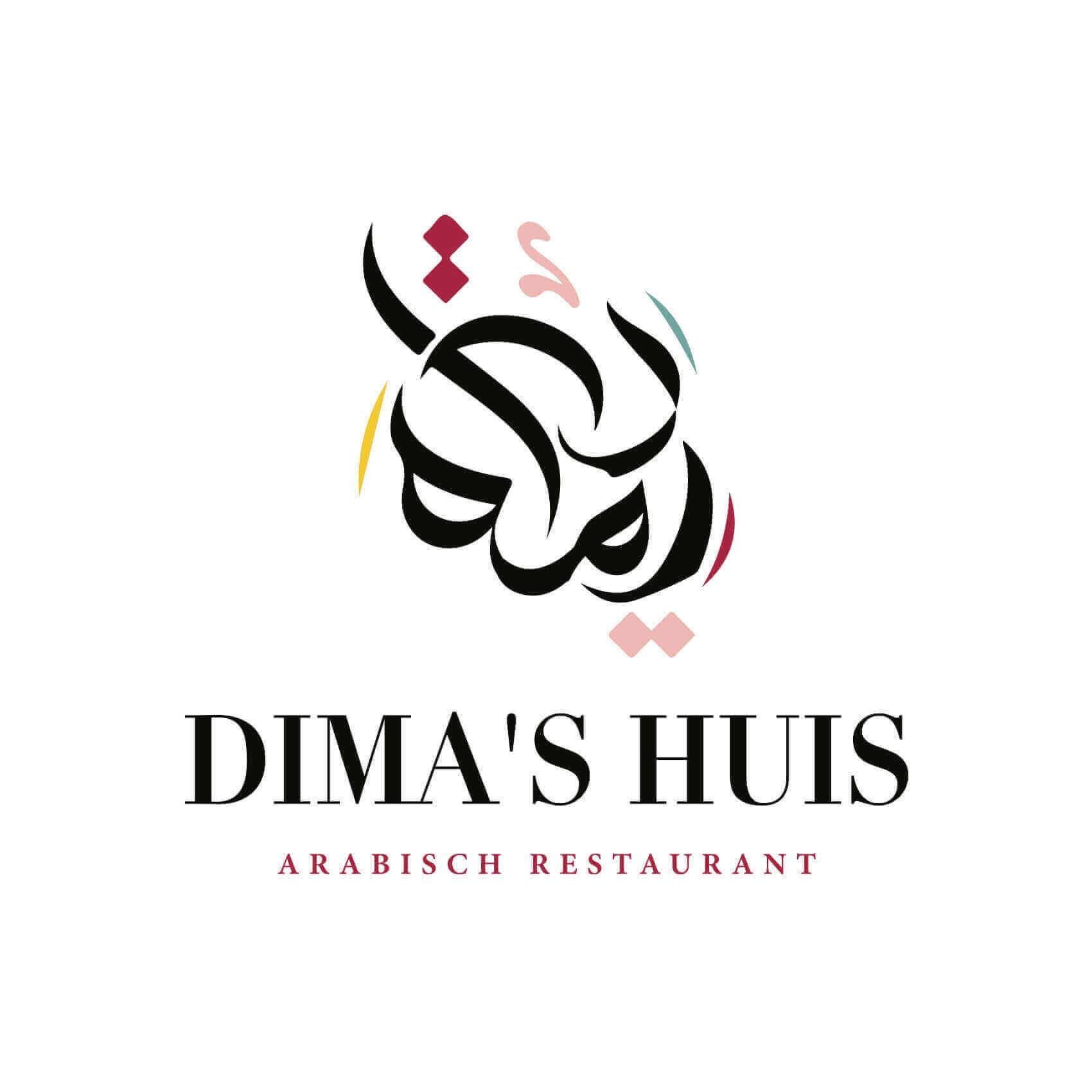 Dima's Huis